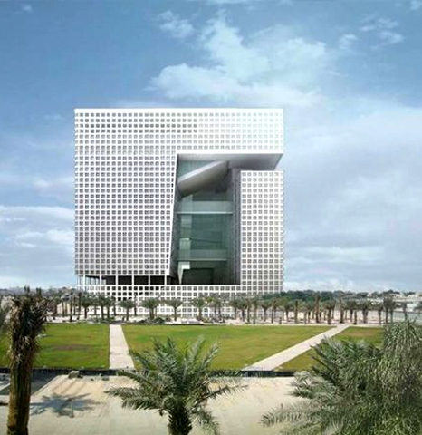 Qatar Foundation Arthur Holm