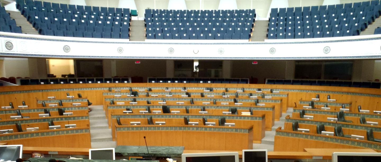 L'Assemblée Nationale du Koweït