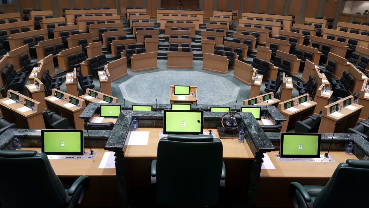 Jordanisches Parlament in Amman